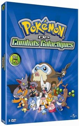 Pokémon - Saison 12 : DP - Combats Galactiques édition Simple