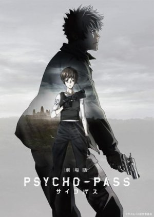 Psycho-Pass Le Film édition Simple