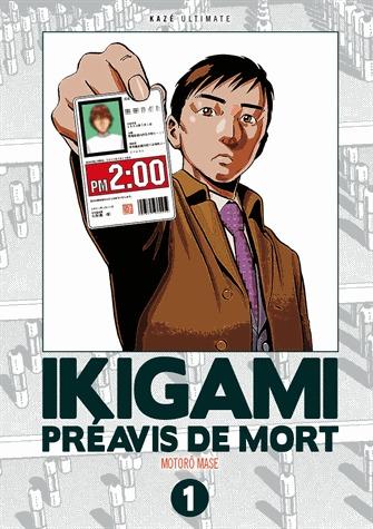 Ikigami - Préavis de Mort édition Ultimate