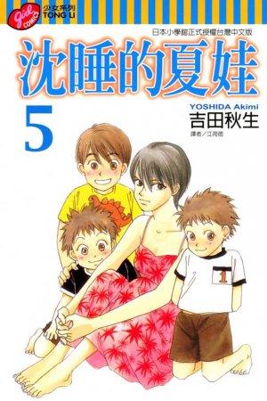 Eve No Nemuri - Yasha Next Generation Manga