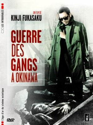 Guerre des gangs a Okinawa édition Simple