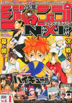 Shônen Jump NEXT!! édition 2014