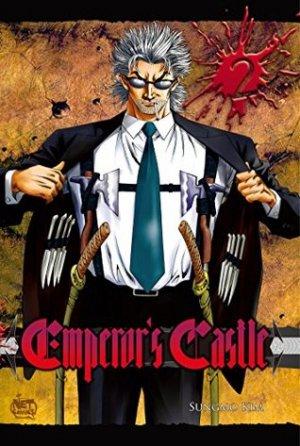 couverture, jaquette Emperor's Castle 2  (Editeur KR inconnu (Manga))