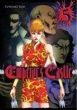 couverture, jaquette Emperor's Castle 5  (Editeur KR inconnu (Manga))