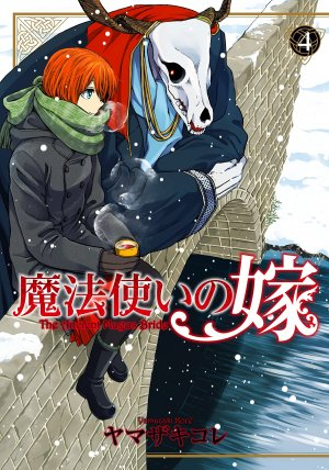The Ancient Magus Bride # 4