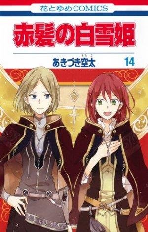 Shirayuki aux cheveux rouges # 14
