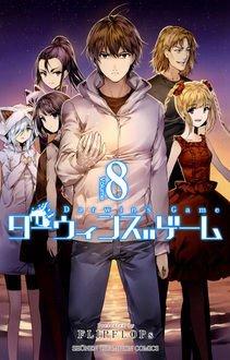 couverture, jaquette Darwin's Game 8  (Akita shoten)