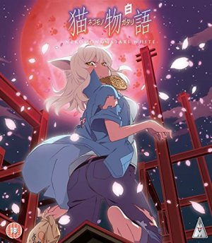 Monogatari seconde saison édition Blu-ray
