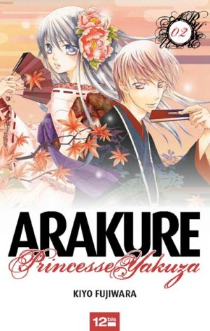 couverture, jaquette Arakure Princesse Yakuza 2  (12bis)