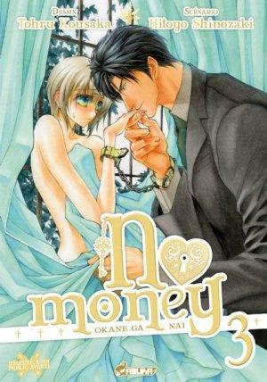 couverture, jaquette No money ! 3  (Asuka) Manga