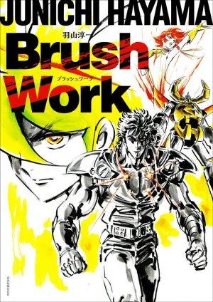 Junichi Hayama Brush Work édition Simple