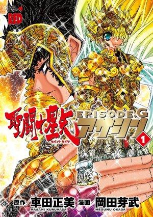 Saint Seiya épisode G Assassin édition Simple
