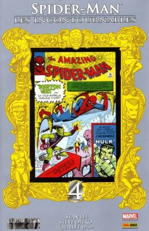 The Amazing Spider-Man # 4 Softcover (2007)