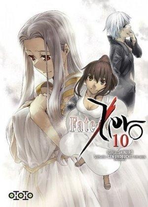 couverture, jaquette Fate/Zero 10  (Ototo Manga)
