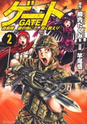 couverture, jaquette Gate - Au-delà de la porte 2  (Alpha Polis)