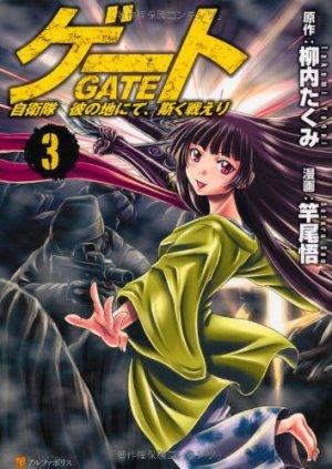 couverture, jaquette Gate - Au-delà de la porte 3  (Alpha Polis) Manga