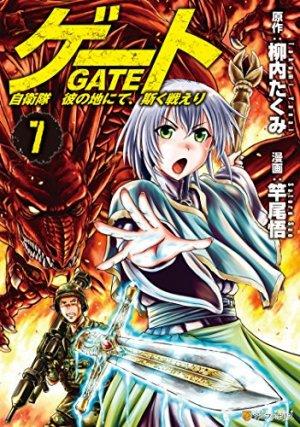 couverture, jaquette Gate - Au-delà de la porte 7  (Alpha Polis)
