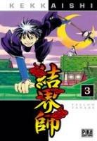 Kekkaishi T.3