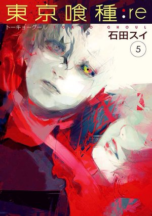 Tokyo Ghoul : Re # 5