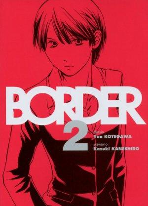 Border #2