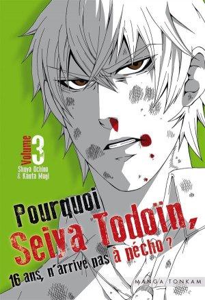 Pourquoi Seiya Todoïn, 16 ans, n'arrive pas à pécho ? #3