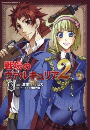 couverture, jaquette Valkyria chronicles II 2  (Kadokawa)