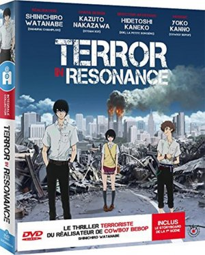 Tokyo in Terror édition Intégrale Collector - DVD