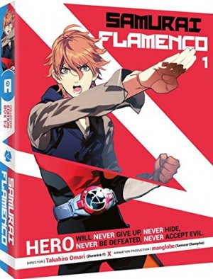 Samurai Flamenco édition Collector - Blu-Ray
