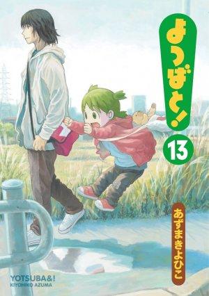 Yotsuba & ! 13