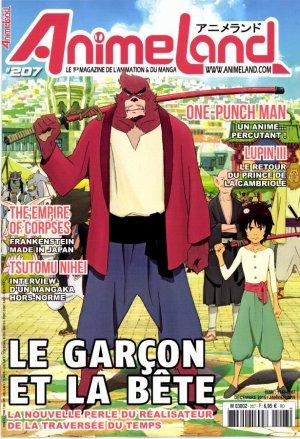 Animeland # 207
