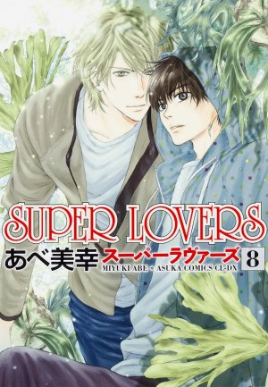 Super Lovers # 8