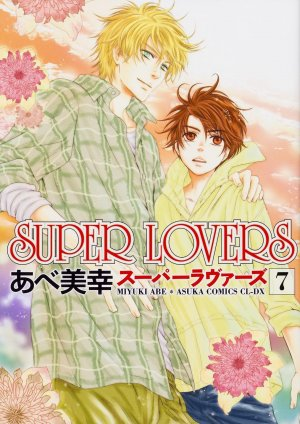 Super Lovers # 7