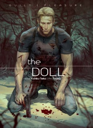 The Doll édition Simple