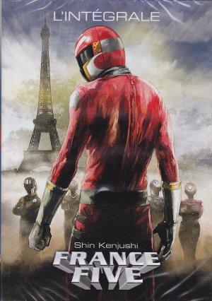 France Five #0