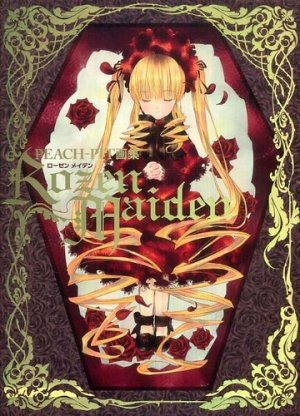 Rozen Maiden - Artbook édition