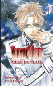Vampire Knight : Coeur de Glace édition SIMPLE
