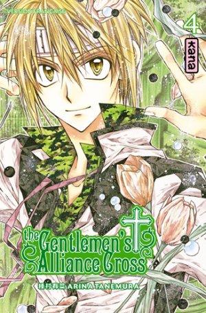couverture, jaquette The Gentlemen's Alliance Cross 4  (kana)