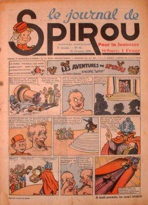 Le journal de Spirou # 80