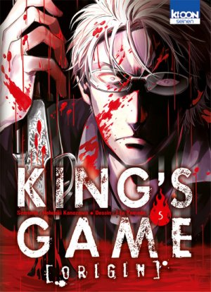 King's Game Origin #5