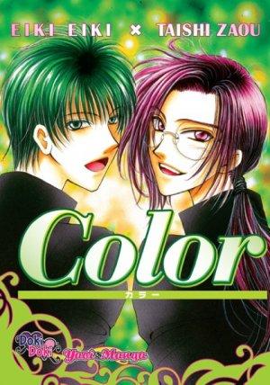 Color édition USA
