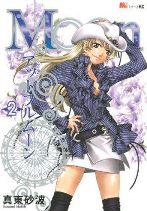 @Full Moon 2 Manga
