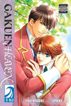 Gakuen Heaven édition USA