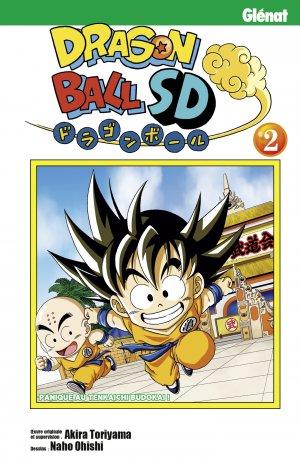 Dragon Ball SD # 2