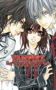 couverture, jaquette Vampire Knight : Officiel Fanbook Cross X  Américaine (Viz media)