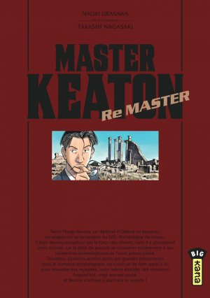Master Keaton Re Master édition Simple