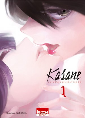 Kasane – La Voleuse de visage édition Simple