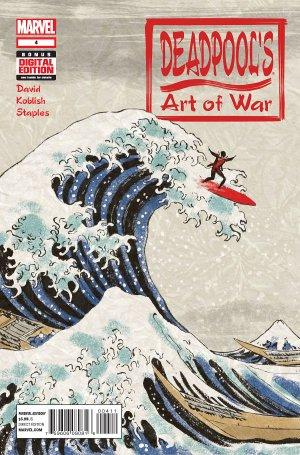 Deadpool - L'art de la guerre 4