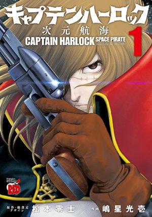 Capitaine Albator : Dimension voyage édition Simple