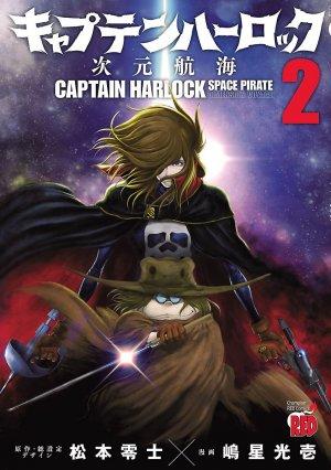 couverture, jaquette Capitaine Albator : Dimension voyage 2  (Akita shoten)