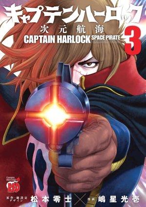 couverture, jaquette Capitaine Albator : Dimension voyage 3  (Akita shoten)